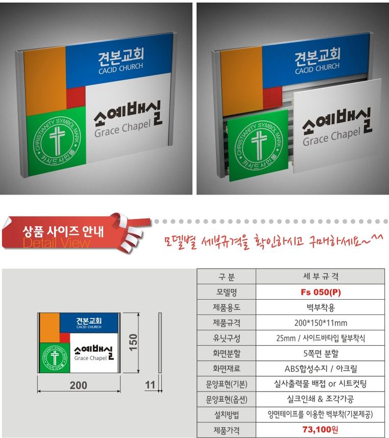 (남동구 구월동) 카시드의 전화번호 후기 및 약도24
